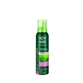 Пенка для укладки волос Чистая линия 5 в 1 «Увлажнение и укладка», 150 мл