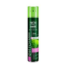 Лак для укладки волос Чистая линия Фитосалон «Увлажнение + укладка», 200 мл