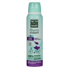 Дезодорант-антиперспирант Чистая линия «Защита от запаха и влаги», аэрозоль, 150 мл