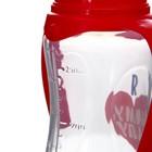 Бутылочка для кормления «Люблю маму и папу» детская приталенная, с ручками, 250 мл, от 0 мес., цвет красный - фото 106133067