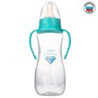 Бутылочка для кормления «Наше сокровище» детская приталенная, с ручками, 250 мл, от 0 мес., цвет бирюзовый - фото 105539163