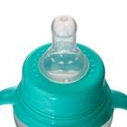 Бутылочка для кормления «Наше сокровище» детская приталенная, с ручками, 250 мл, от 0 мес., цвет бирюзовый - фото 105539165