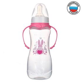 Бутылочка для кормления «Моя зая» детская приталенная, с ручками, 250 мл, от 0 мес., цвет розовый