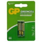 Батарейка солевая GP Greencell Extra Heavy Duty, ААА, R03-2BL, 1.5В, блистер, 2 шт.