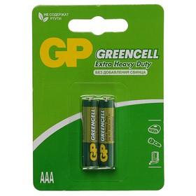 Батарейка солевая GP Greencell Extra Heavy Duty, AAA, R03-2BL, 1.5В, блистер, 2 шт. Ош