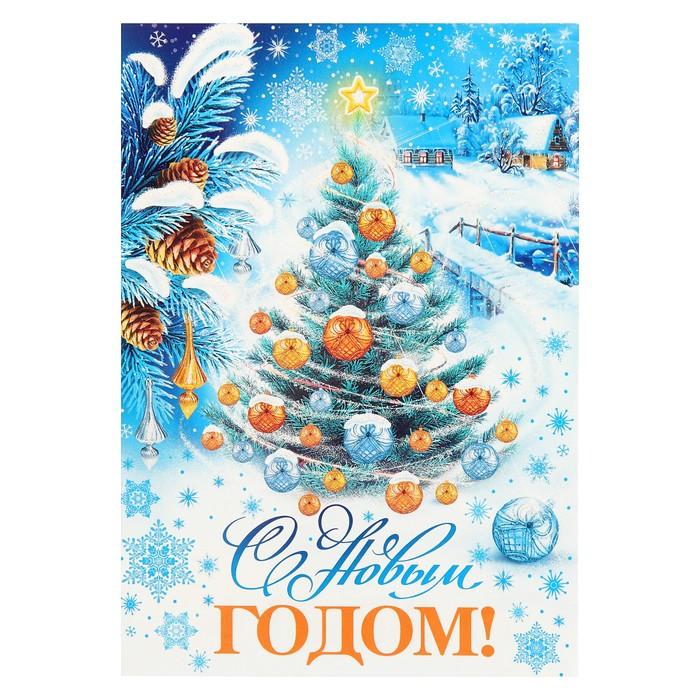 Бельгия открытка, мир открыток новый год