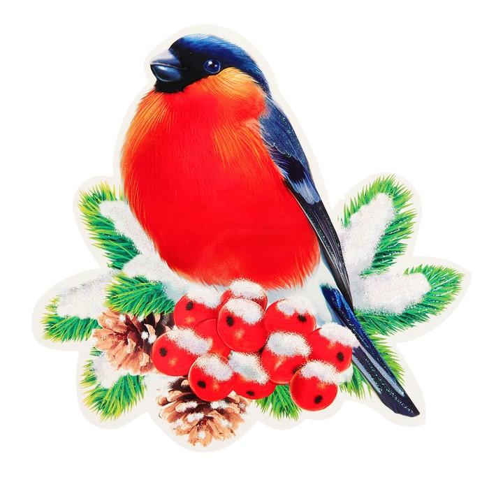 Открытки на новый год снегири, открытки знаю