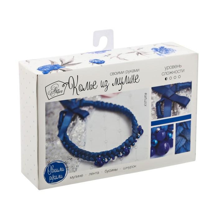 Колье из мулине синее, набор для создания, 6 × 13 × 6 см - фото 404270