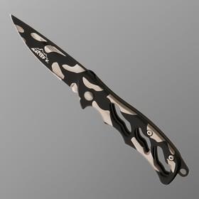 Нож складной, ручка металл зебра черн/сер., 3 выемки, 9см, без фиксатора, 15*2см в Донецке