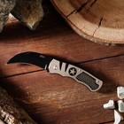 Нож складной, ручка металл, цвет хром, 4 кольца, 8,5см, без фиксатора, 14,5*2,5см