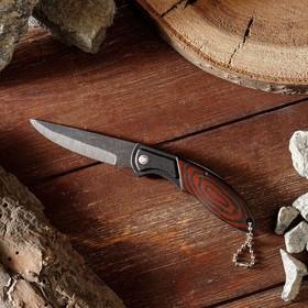 Нож складной, ручка металл, цвет под дерево, 8см, без фиксатора, 15*3см в Донецке