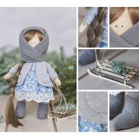 Интерьерная кукла «Маня», набор для шитья, 18.9 × 22.5 × 2.5 см