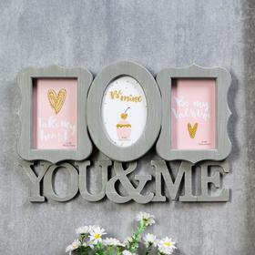 "Plastic photo frame for 3 photos 10x15 cm ""You and me"" grey 28х42 cm"