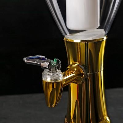 Башня пивная 3 л Gold, колба с подсветкой, цвет золотой