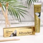 Зубная паста «Альбадент» Комплексный уход, 95 г.