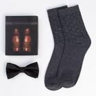"""Набор мужской KAFTAN """"Идеальный мужчина"""" носки и бабочка, размер 41-44 (27-29 см)"""