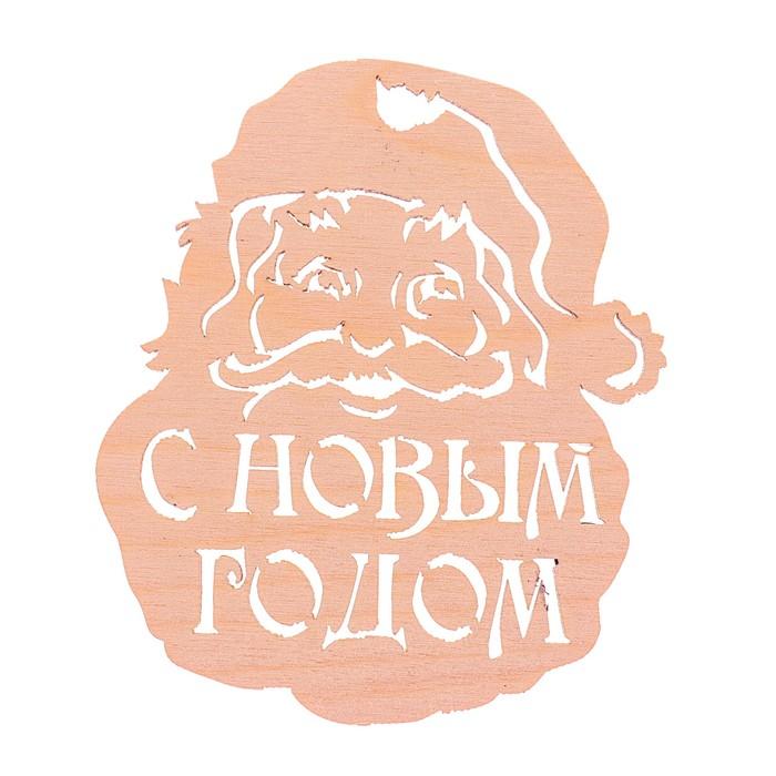 """Топпер-магнит """"С Новым годом"""", 9 х 10,5 см"""
