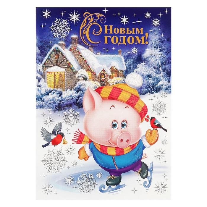 Картинки ночей, новогодний открытки с поросенком