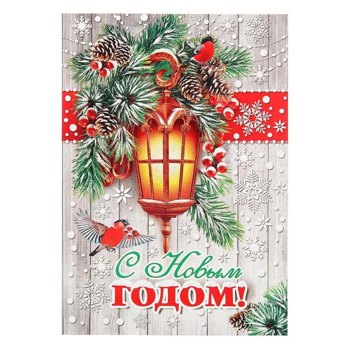 Новый год карточки открытки
