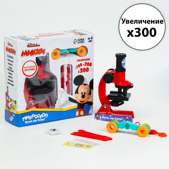 """Микроскоп """"Микки Маус и друзья"""" с биноклем и пинцетами"""