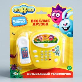 """Телефон стационарный """"Весёлые мелодии"""", СМЕШАРИКИ, звук, МИКС"""