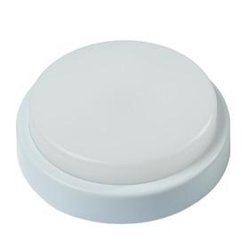 Светильник светодиодный Volpe, 12 Вт, 960 Лм, 6500 К, IP65, d=16 см, д. движ., круг, белый