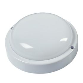 Светильник светодиодный Volpe, 12 Вт, IP65, 6500К, d=14 см., круг, белый Ош