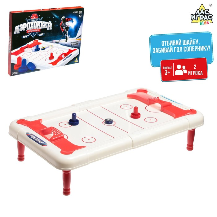 Игра настольная «Аэрохоккей»