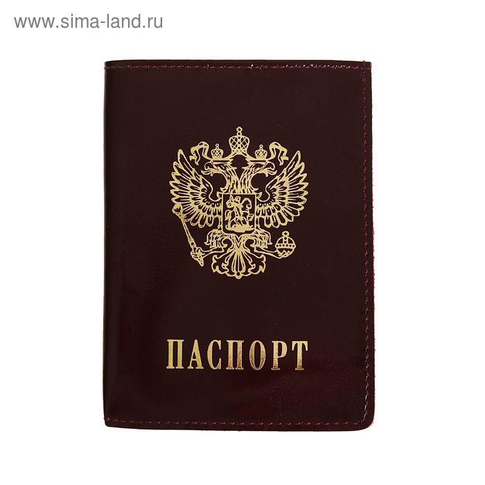 """Обложка для паспорта """"Герб"""", бордовый глянцевый"""