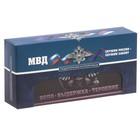 "Box of ""MIA"""