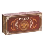"Box in cardboard cover ""Russia"""