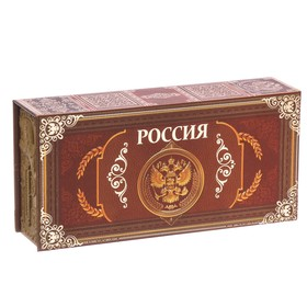 """Шкатулка в картонной обложке """"Россия"""" в Донецке"""