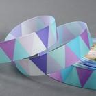 Лента репсовая «Треугольники», 25 мм, 18 ± 1 м, цвет сиреневые