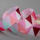 Лента репсовая «Треугольники», 25мм, 18±1м, цвет розовый