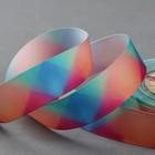 Лента репсовая «Размытые ромбы», 25 мм, 18 ± 1 м, разноцветная