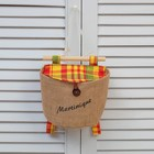 Мешочек для туалетной бумаги, без хлястика, хлопок, 8х20х21 см - фото 308325993