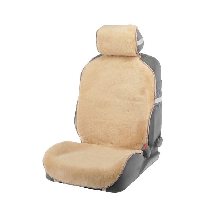Накидка на сиденье, натуральная шерсть,145 х 55 см, бежевая
