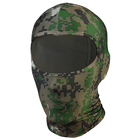 Mask-protective Balaclava, lycra, 100% of the time.universal khaki