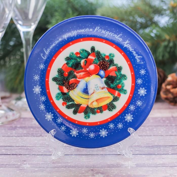 Тарелка с сублимацией «Колокольчики», 12 см