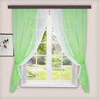 Комплект штор для кухни Лидия 250х160 см, цв. зеленый, пэ 100%