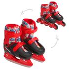 Коньки ледовые раздвижные для фитнеса 223F с роликовой платформой, PVC колеса, размер 31-34