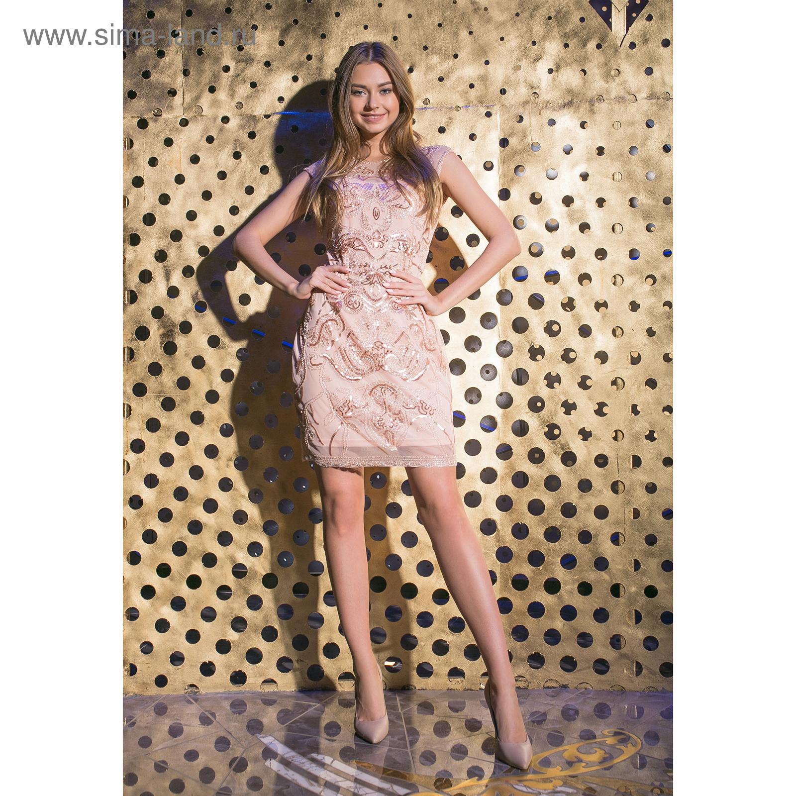 Платье-футляр с пайетками золото, р.42-44, цв.розовый (3659280 ... 0d2ee7d84a6