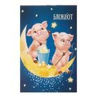 """Блокнот А6, 24 листа на скрепке Calligrata """"Свинки на месяце"""", обложка картон хром-эрзац"""
