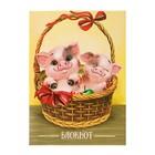"Блокнот А7, 40 листов на скрепке Calligrata ""Свинки в корзинке"", обложка картон хром-эрзац"