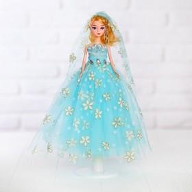 Кукла на подставке «Принцесса», голубое платье в цветок