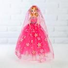 """Кукла на подставке """"Принцесса"""" розовое платье в цветок"""