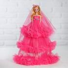 """Кукла на подставке """"Принцесса"""" розовое платье с бусами на поясе"""