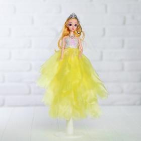 Кукла на подставке «Принцесса», жёлтое платье, белая фата