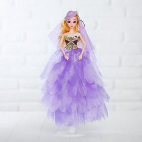 Кукла на подставке «Принцесса», сиреневое платье, шляпка