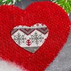 """Новогодняя ёлочная игрушка, Набор для создания подвески из ткани """"Сердечко с пуговкой"""""""